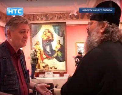 Высокопосталенные священнослужители посетили Ирбитскую ярмарку. (Эфир 22.08.2017)